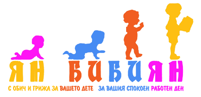 logo-yan-bibiyan-cvetno